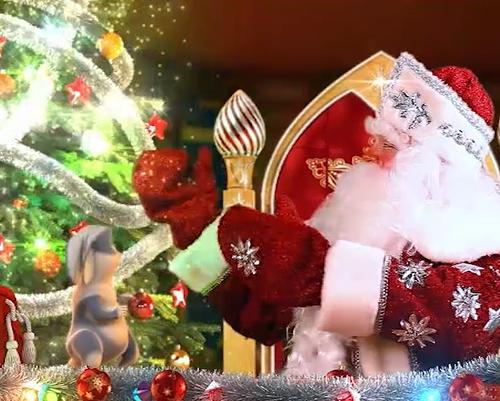 Именное видео-поздравление от Деда Мороза 2-е детей